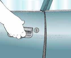 как отрегулировать зазоры кузова